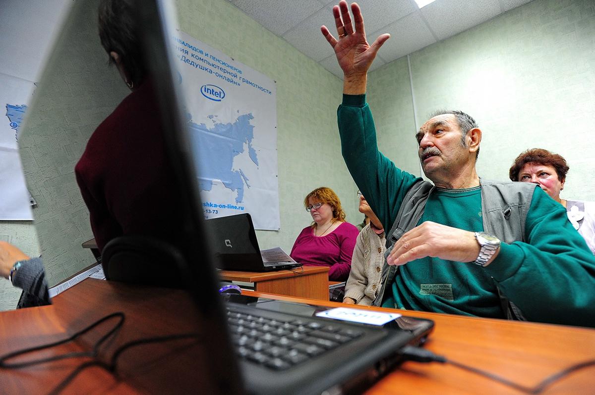 Здоровье предпенсионного возраст пенсионные баллы за советский стаж