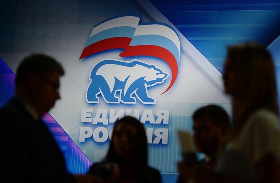 Молодые и перспективные: волонтеры и учителя будут участвовать в праймериз от «Единой России»