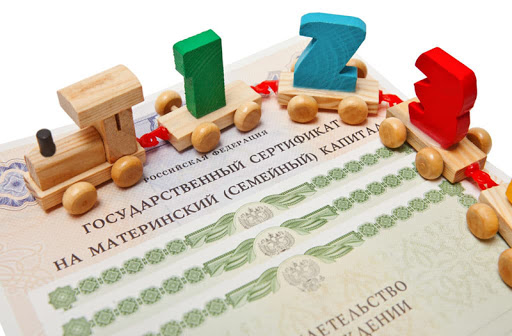 Все, что нужно знать про маткапитал - yakutia-daily.ru