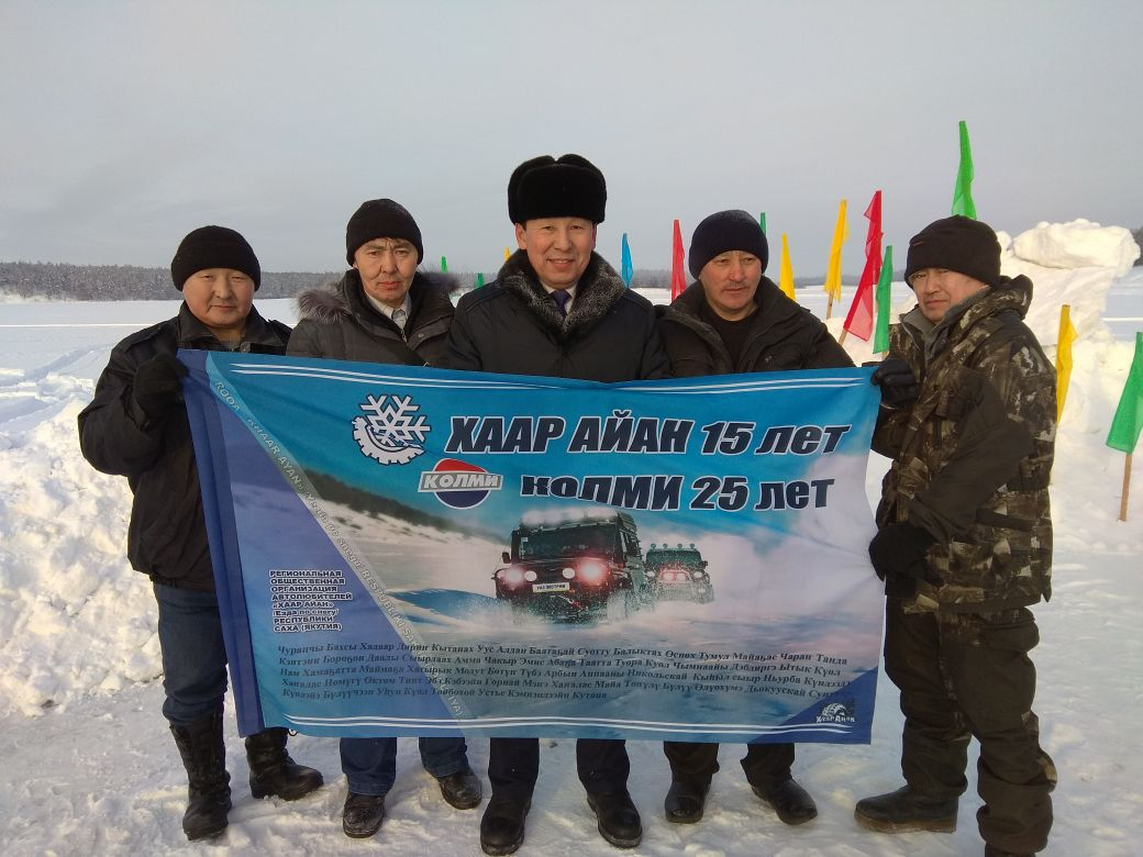 Проект «Хаар айан» (Езда по снегу)