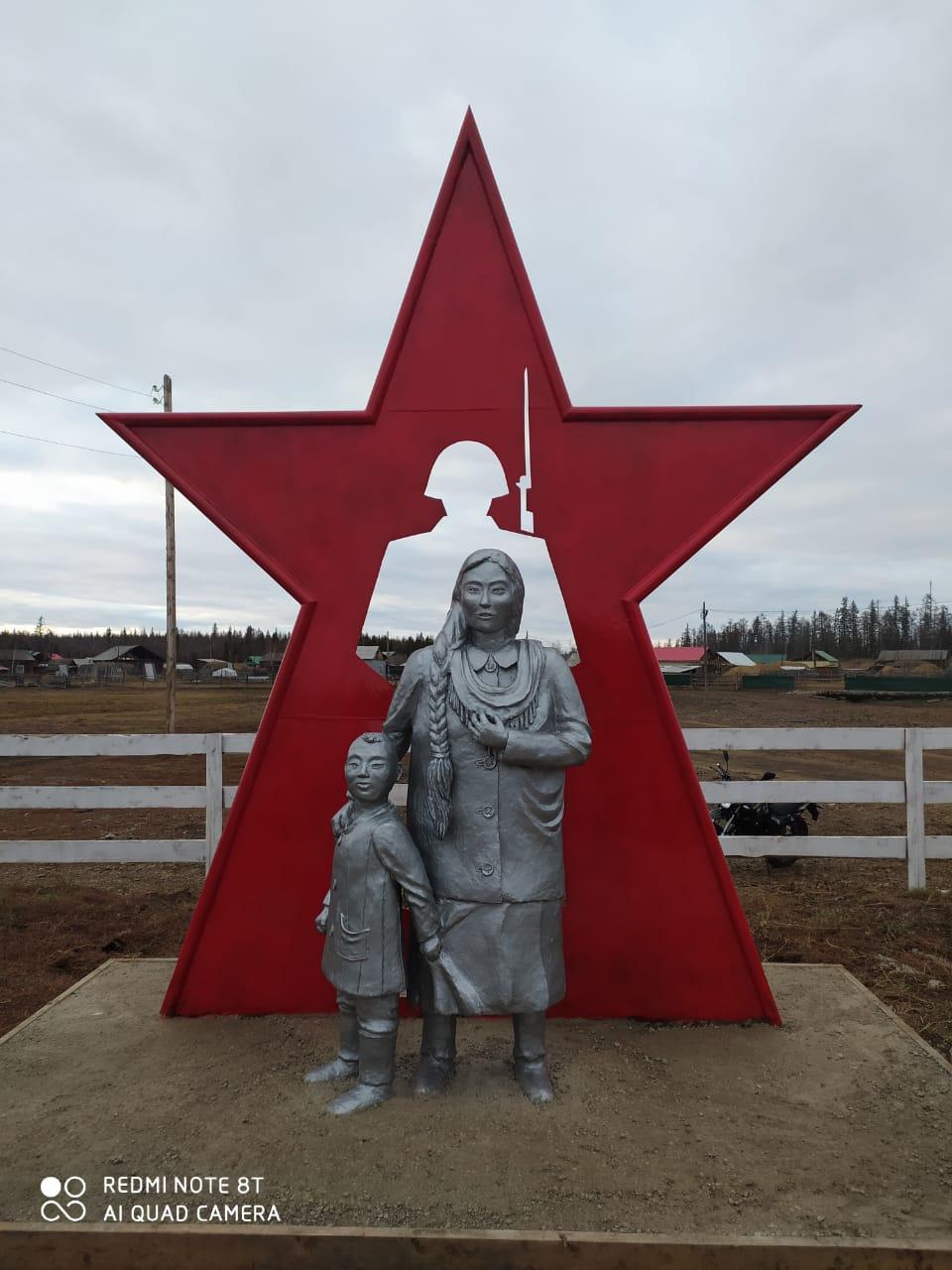 Памятник «Матери войны» в сквере