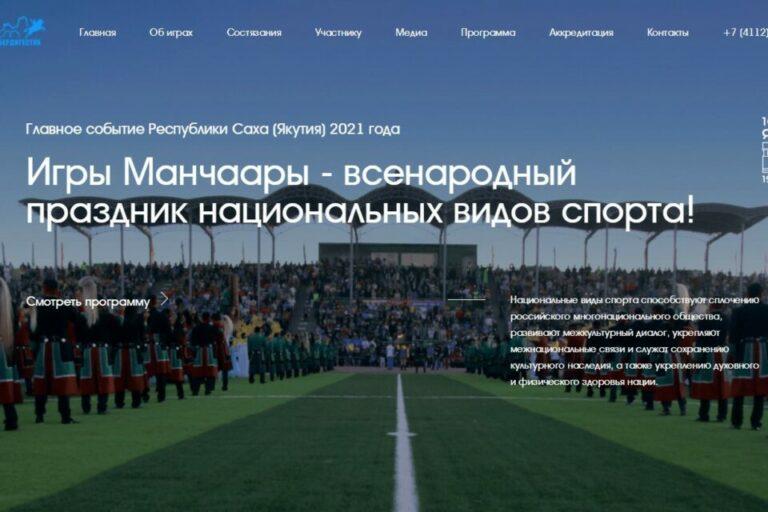 Мостбет Официальный Сайт Red